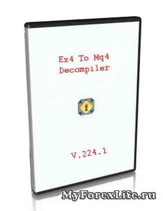 Форекс программа Decompiler Ex4 To Mq4 v4.0.224.1