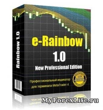 Индикатор форекс E-Rainbow 1.0 professional