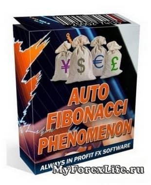 Стратегия 2012 года Auto Fibonacci Phenomenon
