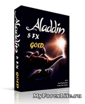 Советник Aladdin 5 FX Gold бесплатно