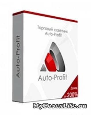 Лучший бесплатный советник Auto Profit v3.0