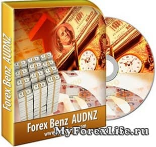 Советник Forex Benz AUDNZ v1.0